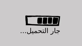 نيك عربي ساخن مخفي