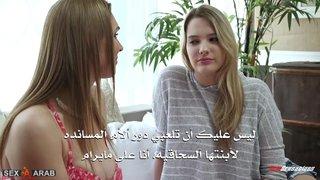 سحاق الام و ابنتها قصة مؤثرة | سكس مترجم أنبوب الجنس العربي
