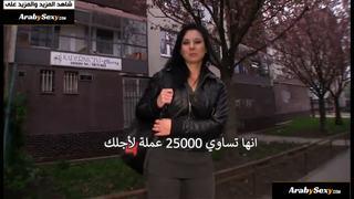 سكس مقابل المال ومحفظة اليورو مترجم | نيك في الشارع أنبوب الجنس العربي
