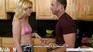 نيك الزب الاسباني سكس شقراء مترجم أنبوب الجنس العربي