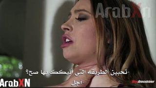 نيك محارم مع الاخت الكبيرة قبل النوم مترجم 8211; سكس محارم اجنبي ...