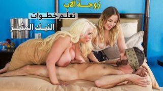 عيادة النيك العالمي وتعليم الأوضاع الجنسية أنبوب الجنس العربي